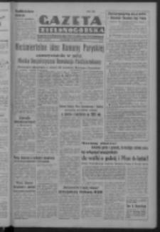 Gazeta Zielonogórska : organ Komitetu Wojewódzkiego Polskiej Zjednoczonej Partii Robotniczej R. IV Nr 78 (19 marca 1951). - Wyd. ABCD