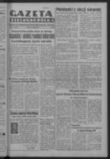 Gazeta Zielonogórska : organ Komitetu Wojewódzkiego Polskiej Zjednoczonej Partii Robotniczej R. IV Nr 82 (23 marca 1951). - Wyd. ABCD