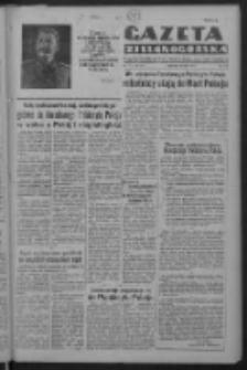Gazeta Zielonogórska : organ Komitetu Wojewódzkiego Polskiej Zjednoczonej Partii Robotniczej R. IV Nr 135 (17 maja 1951). - Wyd. ABCD