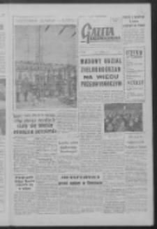 Gazeta Zielonogórska : organ KW Polskiej Zjednoczonej Partii Robotniczej R. VII Nr 8 (10 stycznia 1958)