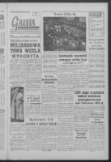 Gazeta Zielonogórska : organ KW Polskiej Zjednoczonej Partii Robotniczej R. VII Nr 65 (19 marca 1958)
