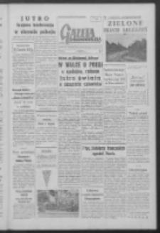 Gazeta Zielonogórska : organ KW Polskiej Zjednoczonej Partii Robotniczej R. VII Nr 144 (19 czerwca 1958)