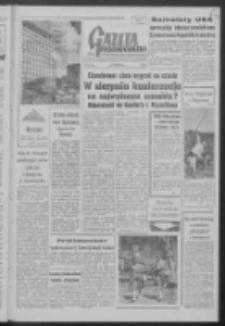 Gazeta Zielonogórska : organ KW Polskiej Zjednoczonej Partii Robotniczej R. VII Nr 177 (28 lipca 1958)