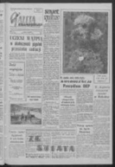 Gazeta Zielonogórska : niedziela : organ KW Polskiej Zjednoczonej Partii Robotniczej R. VII Nr 194 (16/17 sierpnia 1958). - Wyd. A
