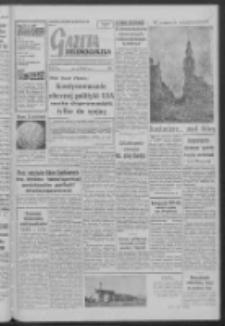 Gazeta Zielonogórska : organ KW Polskiej Zjednoczonej Partii Robotniczej R. VII Nr 229 (26 września 1958). - Wyd. A