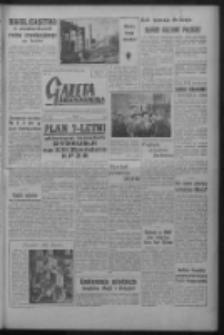 Gazeta Zielonogórska : organ KW Polskiej Zjednoczonej Partii Robotniczej R. VIII Nr 28 (3 lutego 1959). - Wyd. A