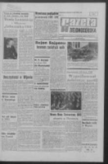 Gazeta Zielonogórska : organ KW Polskiej Zjednoczonej Partii Robotniczej R. XVIII Nr 10 (13 stycznia 1969). - Wyd. A
