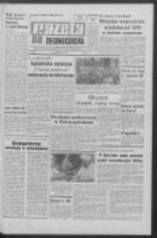 Gazeta Zielonogórska : organ KW Polskiej Zjednoczonej Partii Robotniczej R. XVIII Nr 25 (30 stycznia 1969). - Wyd. A