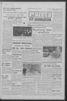 Gazeta Zielonogórska : organ KW Polskiej Zjednoczonej Partii Robotniczej R. XVIII Nr 35 (11 lutego 1969). - Wyd. A
