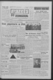 Gazeta Zielonogórska : organ KW Polskiej Zjednoczonej Partii Robotniczej R. XVIII Nr 59 (11 marca 1969). - Wyd. A