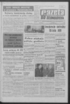 Gazeta Zielonogórska : organ KW Polskiej Zjednoczonej Partii Robotniczej R. XVIII Nr 120 (22 maja 1969). - Wyd. A