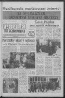 Gazeta Zielonogórska : organ KW Polskiej Zjednoczonej Partii Robotniczej R. XVIII Nr 129 (2 czerwca 1969). - Wyd. A