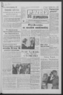 Gazeta Zielonogórska : organ KW Polskiej Zjednoczonej Partii Robotniczej R. XVIII Nr 136 (10 czerwca 1969). - Wyd. A