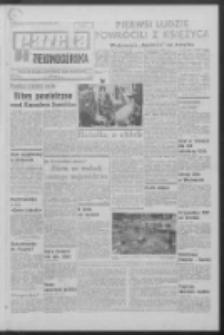 Gazeta Zielonogórska : organ KW Polskiej Zjednoczonej Partii Robotniczej R. XVIII Nr 175 (25 lipca 1969). - Wyd. A