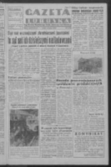 Gazeta Lubuska : organ Komitetu Wojewódzkiego Polskiej Zjednoczonej Partii Robotniczej R. III Nr 4 (4 stycznia 1950). - Wyd. ABCDEFG