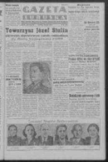 Gazeta Lubuska : organ Komitetu Wojewódzkiego Polskiej Zjednoczonej Partii Robotniczej R. III Nr 75 (16 marca 1950). - Wyd. ABCDEFG