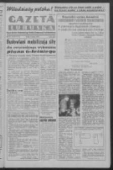 Gazeta Lubuska : organ Komitetu Wojewódzkiego Polskiej Zjednoczonej Partii Robotniczej R. III Nr 81 (22 marca 1950). - Wyd. ABCDEFG