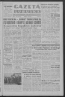 Gazeta Lubuska : organ Komitetu Wojewódzkiego Polskiej Zjednoczonej Partii Robotniczej R. III Nr 83 (24 marca 1950). - Wyd. ABCDEFG