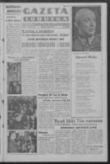 Gazeta Lubuska : organ Komitetu Wojewódzkiego Polskiej Zjednoczonej Partii Robotniczej R. III Nr 88 (29 marca 1950). - Wyd. ABCDEFG