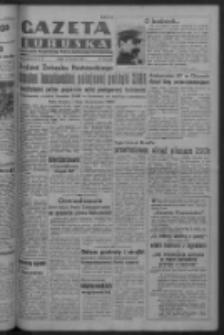 Gazeta Lubuska : organ Komitetu Wojewódzkiego Polskiej Zjednoczonej Partii Robotniczej R. III Nr 164 (16 czerwca 1950). - Wyd. ABCDEFG