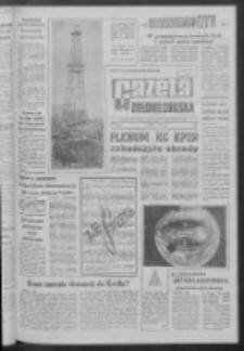 Gazeta Zielonogórska : niedziela : organ KW Polskiej Zjednoczonej Partii Robotniczej R. XI Nr 59 (10/11 marca 1962). - [Wyd. A]