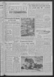 Gazeta Zielonogórska : organ KW Polskiej Zjednoczonej Partii Robotniczej R. XI Nr 74 (28 marca 1962). - Wyd. A