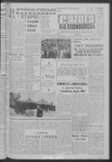 Gazeta Zielonogórska : organ KW Polskiej Zjednoczonej Partii Robotniczej R. XI Nr 104 (3 maja 1962). - Wyd. A