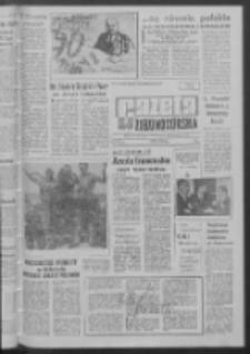 Gazeta Zielonogórska : niedziela : organ KW Polskiej Zjednoczonej Partii Robotniczej R. XI Nr 106 (5/6 maja 1962). - [Wyd. A]