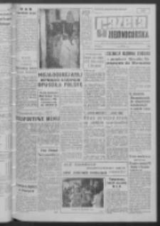 Gazeta Zielonogórska : organ KW Polskiej Zjednoczonej Partii Robotniczej R. XI Nr 141 (15 czerwca 1962). - Wyd. A
