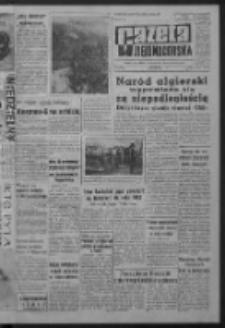 Gazeta Zielonogórska : organ KW Polskiej Zjednoczonej Partii Robotniczej R. XI Nr 155 (2 lipca 1962). - Wyd. A