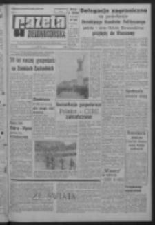 Gazeta Zielonogórska : organ KW Polskiej Zjednoczonej Partii Robotniczej R. XIV Nr 15 (19 stycznia 1965). - Wyd. A