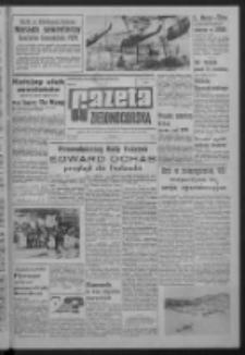 Gazeta Zielonogórska : organ KW Polskiej Zjednoczonej Partii Robotniczej R. XIV Nr 155 (2 lipca 1965). - Wyd. A