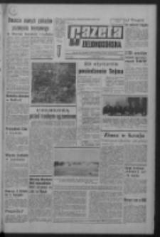 Gazeta Zielonogórska : organ KW Polskiej Zjednoczonej Partii Robotniczej R. XVI [właśc. XVII] Nr 15 (18 stycznia 1968). - Wyd. A