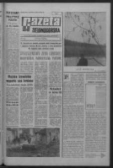 Gazeta Zielonogórska : organ KW Polskiej Zjednoczonej Partii Robotniczej R. XVII Nr 71 (23/24 marca 1968). - Wyd. A