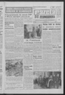 Gazeta Zielonogórska : organ KW Polskiej Zjednoczonej Partii Robotniczej R. XVI [właśc. XVII] Nr 185 (6 sierpnia 1968). - Wyd. A