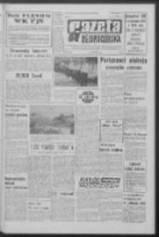 Gazeta Zielonogórska : organ KW Polskiej Zjednoczonej Partii Robotniczej R. XV Nr 38 (15 lutego 1966). - Wyd. A