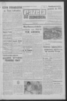 Gazeta Zielonogórska : organ KW Polskiej Zjednoczonej Partii Robotniczej R. XIV Nr 162 (11 lipca 1966). - Wyd. A