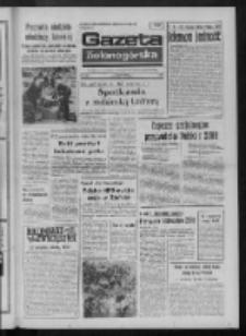 Gazeta Zielonogórska : organ KW Polskiej Zjednoczonej Partii Robotniczej R. XXIV Nr 91 (21 kwietnia 1975). - Wyd. A
