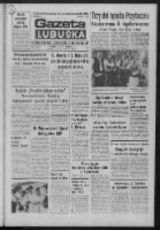 Gazeta Lubuska : dziennik Polskiej Zjednoczonej Partii Robotniczej : Zielona Góra - Gorzów R. XXVIII Nr 138 (23 czerwca 1980). - Wyd. A
