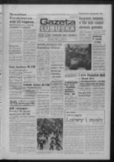 Gazeta Lubuska : dziennik Polskiej Zjednoczonej Partii Robotniczej : Zielona Góra - Gorzów R. XXXI Nr 50 (28 lutego 1985). - Wyd. 1