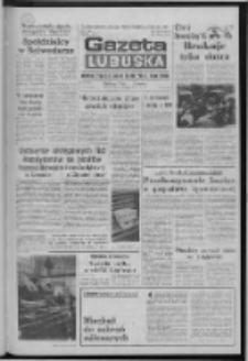 Gazeta Lubuska : dziennik Polskiej Zjednoczonej Partii Robotniczej : Zielona Góra - Gorzów R. XXXI Nr 211 (10 września 1985). - Wyd. 1