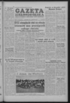 Gazeta Zielonogórska : organ KW Polskiej Zjednoczonej Partii Robotniczej R. IV Nr 235 (3 października 1955)