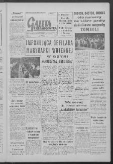 Gazeta Zielonogórska : organ KW Polskiej Zjednoczonej Partii Robotniczej R. VII Nr 153 (30 czerwca 1958)