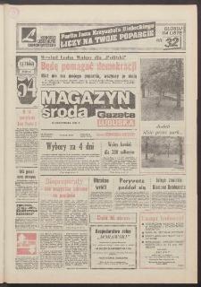 Gazeta Lubuska : magazyn środa : dawniej Zielonogórska-Gorzowska R. XXXIX [właśc. XL], nr 247 (23 października 1991). - Wyd. 1